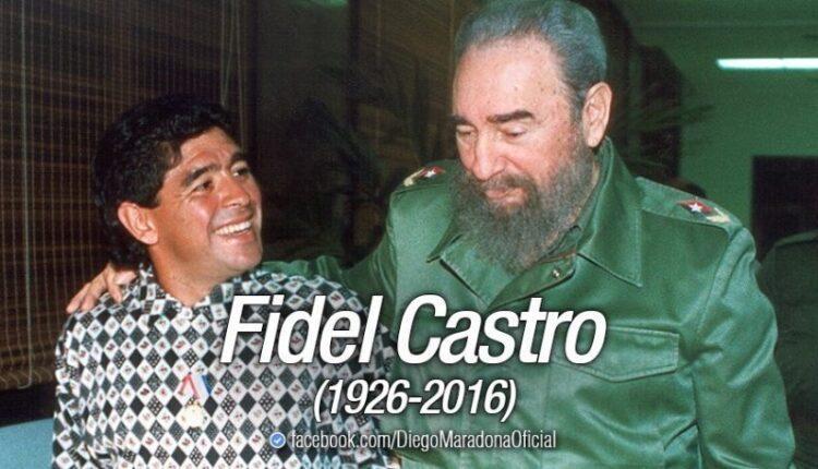 Ο Φιντέλ Κάστρο χάρισε στον Μαραντόνα ένα σπίτι στην Αβάνα