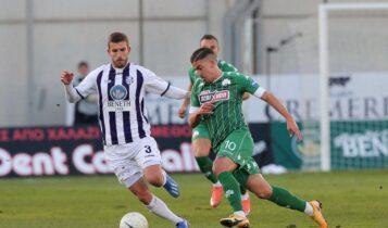 Super League: Ο Παναθηναϊκός κέρδισε (0-1) τον Απόλλωνα στη Ριζούπολη (VIDEO)
