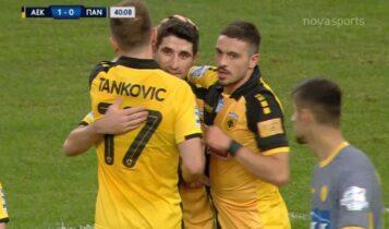 Ασίστ Μάνταλος και 1-0 η ΑΕΚ με τον Γαλανόπουλο! (VIDEO)