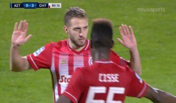 Αστέρας Τρίπολης-Ολυμπιακός: Ετσι μπήκαν τα γκολ (VIDEO)