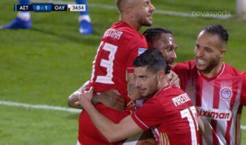 Κεφαλιά Σεμέδο και 1-0 ο Ολυμπιακός κόντρα στον Αστέρα Τρίπολης (VIDEO)