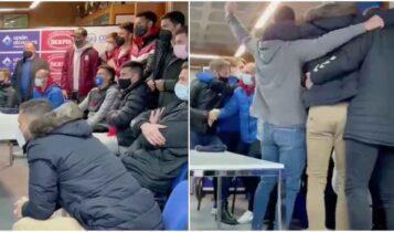 Αλκογιάνο: Εξαλλοι πανηγυρισμοί για την κλήρωση με την Ρεάλ Μαδρίτης (VIDEO)