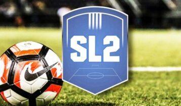 Επίσημο: Ξεκινούν από 16 Ιανουαρίου Super League 2 και Volley League