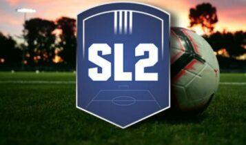 Super League 2: Σέντρα στις 16 Ιανουαρίου