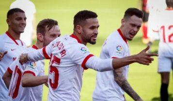 Σεβίλλη – Σοσιεδάδ 3-2: Με χατ τρικ ο Εν-Νεσίρι καθάρισε ένα θεότρελο ματς (VIDEO)