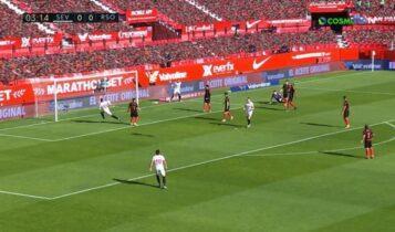 Σεβίλλη - Σοσιεδάδ: Απίστευτο ματς και 2-2 στο 12' (VIDEO)