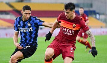 Serie A: «Μοιρασιά» στη ματσάρα της Ρόμα με την Ιντερ (VIDEO)