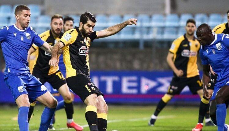 Λαμία-ΑΕΚ 0-1 (ΤΕΛΙΚΟ)