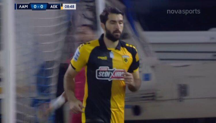 Τρομερό σεντερφορίσιο γκολ από Ανσαριφάρντ, 0-1 η ΑΕΚ! (VIDEO)