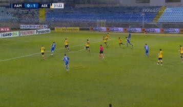 Γκολ και φάσεις από το Λαμία-ΑΕΚ 0-1 (VIDEO)
