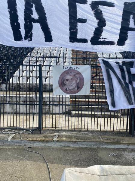 Πανό στην Τούμπα κατά Αθήνας και Φασούλα! (ΦΩΤΟ)