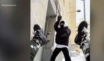 Παιχνίδια στο χιόνι για την «Τόκιο» του «La Casa De Papel» (VIDEO)
