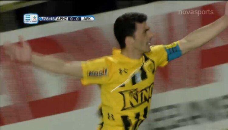 Αρης-ΑΕΚ: Ο Λαζαρίδης έδωσε τη νίκη στους Θεσσαλονικείς (VIDEO)