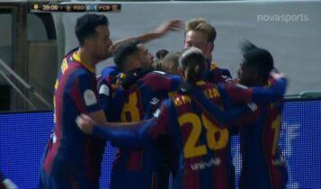 Γκολ ο Ντε Γιονγκ και 0-1 η Μπαρτσελόνα την Σοσιεδάδ (VIDEO)