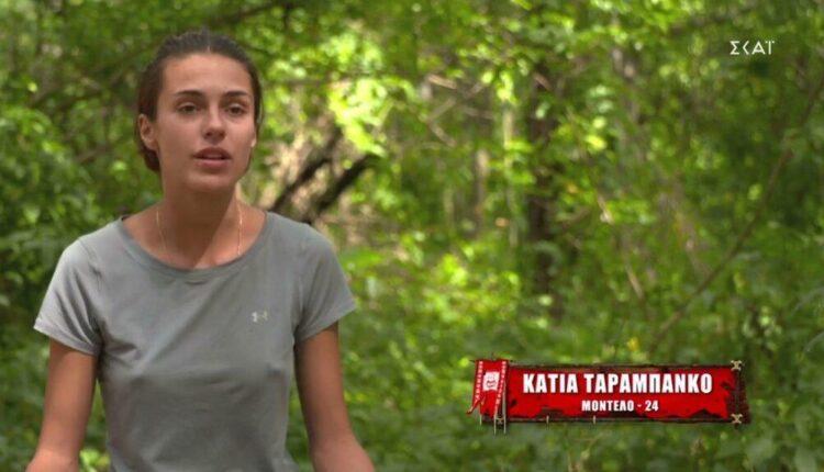 Survivor - Χαμός στους Διάσημους με Κάτια: «Βρήκα ένα σακουλάκι στα σκουπίδια και το μοιράστηκα με Πάνο» (VIDEO)