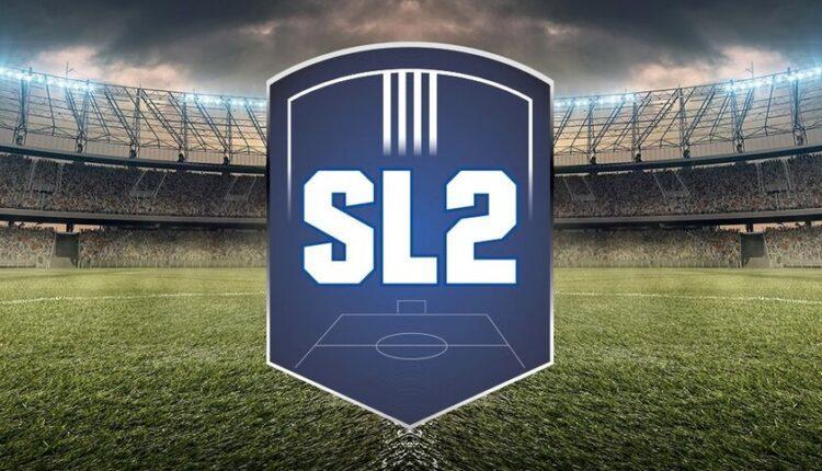 Super League 2: Το πρόγραμμα της πρεμιέρας