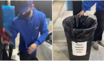 Πλυντήριο δίνει τσάμπα πλύσιμο στο αυτοκίνητο, αν πετάξεις στα σκουπίδια του φανέλα Χάρντεν (VIDEO)