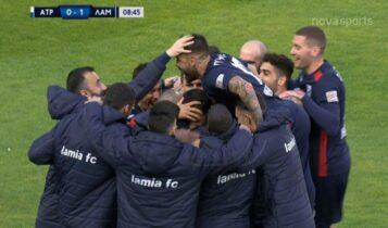 Ατρόμητος-Λαμία: 0-1 μέσω... VAR ο Καραμάνος (VIDEO)