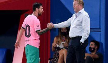 Κούμαν: «Ελπίζω να έχω διαθέσιμο τον Μέσι στον τελικό»
