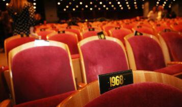 AEK: Η ιστορία πίσω από την ταινία-έπος «1968»