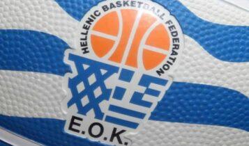 ΕΟΚ: «Είμαστε έτοιμοι για την άμεση επανεκκίνηση του μπάσκετ»