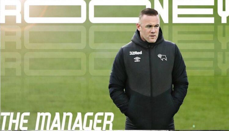 Ρούνεϊ: Μόνιμος προπονητής στην Ντέρμπι!