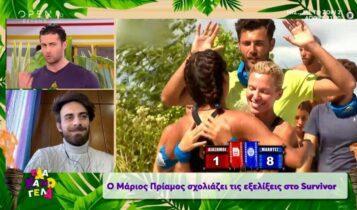 Μάριος Πρίαμος: «Οι διάσημοι στο Survivor είναι... σε slow motion» (VIDEO)