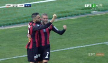 Παναχαϊκή-Τρίκαλα: Μπαλιά Γιούσης, ασίστ Αραβίδης και 1-0 με τον Πάτροβιτς (VIDEO)