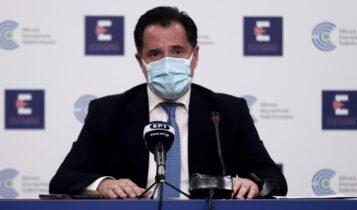 Γεωργιάδης: «Αν σε 2-3 εβδομάδες τηρηθούν τα μέτρα, θα συζητήσουμε για την εστίαση»
