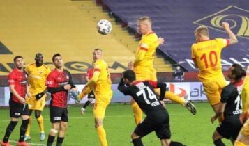 Κολοβέτσιος: Πρώτο γκολ με την Καϊσέρισπορ (VIDEO)