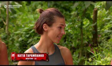 Τέλος από το Survivor η Κάτια -Εσταξε «φαρμάκι» ο Περικλής (VIDEO)