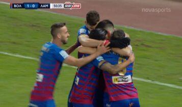 Βόλος-Λαμία: 1-0 με βολέ του Δουβίκα (VIDEO)