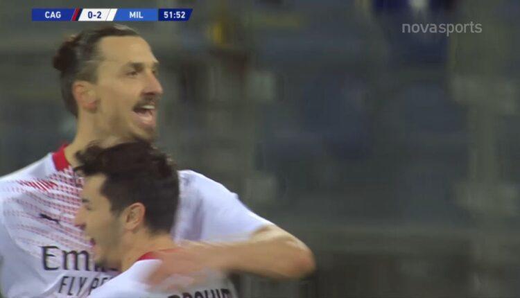 Ασταμάτητος ο Ζλάταν -Εβαλε δύο γκολ στην Κάλιαρι (VIDEO)