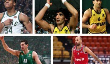 Poll: Ποιος είναι ο καλύτερος μπασκετμπολίστας;
