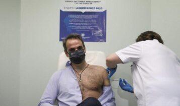 Μητσοτάκης: Εμβολιάστηκε φορώντας σταυρό δια χειρός πρωταθλητή της ΑΕΚ (ΦΩΤΟ)
