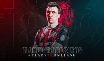 Μίλαν: Ανακοινώθηκε ο Μάντζουκιτς