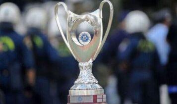 Κύπελλο Ελλάδας: Ανοίγει σήμερα η αυλαία με πέντε ματς