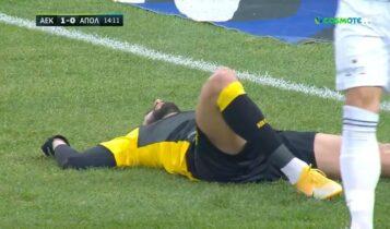 ΑΕΚ-Απόλλων Σμύρνης: Τεράστια ευκαιρία για το 2-0 με Ολιβέιρα (VIDEO)