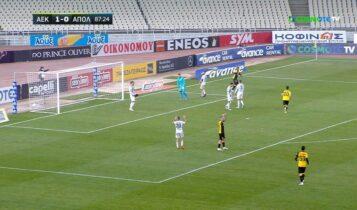 Μάνταλος μοιράζει, Γκαρσία εκτελεί! - 2-0 η ΑΕΚ τον Απόλλωνα (VIDEO)