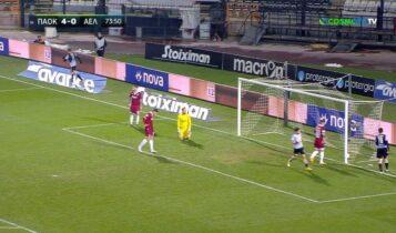 ΠΑΟΚ: 5-0 τη Λάρισα, χατ τρικ ο Τζόλης (VIDEO)