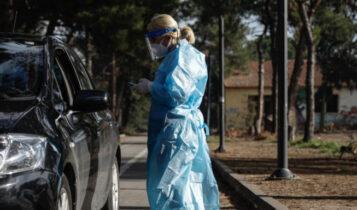 Κορωνοϊός: 509 νέα κρούσματα - 25 νεκροί, 293 διασωληνωμένοι