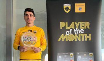 AEK: Παίκτης του μήνα Νοεμβρίου ο Μάνταλος (ΦΩΤΟ)