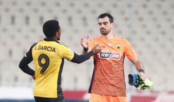 Ατματσίδης: «Πιστεύω στους τερματοφύλακες της ΑΕΚ, ο Τσιντώτας πλήρωσε την αμυντική αστάθεια όλης της ομάδας»