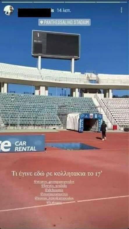 ΟΦΗ: Απολύθηκε ο γιατρός που καμάρωνε στο Βόλο για όσα έγιναν το 2017 στον τελικό ΑΕΚ-ΠΑΟΚ