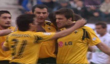 ΠΑΟΚ-ΑΕΚ: Το γκολ του Παπασταθόπουλου στο 0-4 (VIDEO)