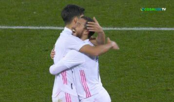 Ρεάλ: Τρία γκολ σε ένα ημίχρονο -Επιστροφή στο σκοράρισμα για Αζάρ (VIDEO)