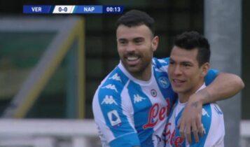 Βερόνα-Νάπολι: Τρομερό ρεκόρ από Λοσάνο -Σκόραρε στα 8'' (VIDEO)