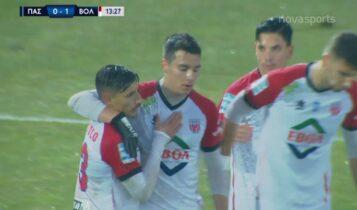ΠΑΣ Γιάννινα-Βόλος: 0-1 με πέναλτι του Δουβίκα (VIDEO)