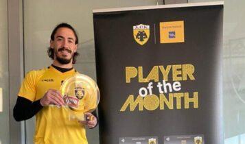 ΑΕΚ: Ο Σιμόες παρέλαβε το βραβείο «Player of the Month» του Δεκεμβρίου