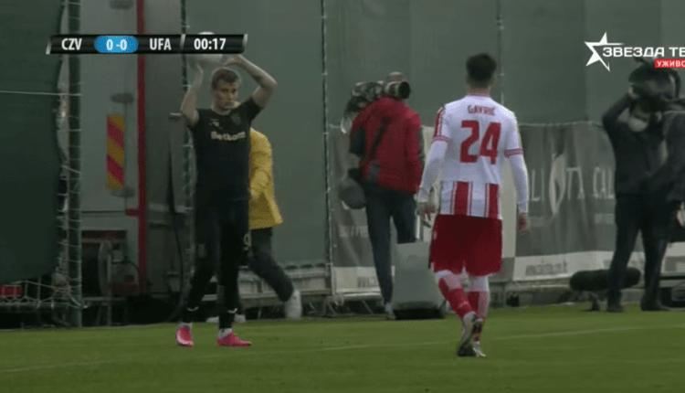 Ο Νταντσένκο έπαιξε σήμερα το απόγευμα 90λεπτο στο φιλικό Ερυθρός Αστέρας-Ούφα! (ΦΩΤΟ-VIDEO)